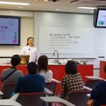 秋田聖子先生の講義