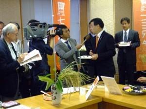 山田知事メディア