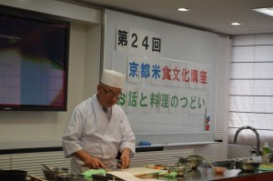 第24回 京都米食文化講座 お話と料理のつどい