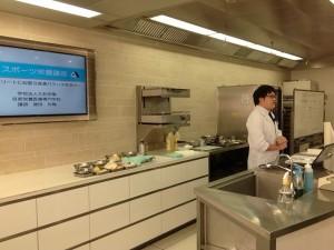 京都栄養医療専門学校の増田先生による「スポーツ栄養学」