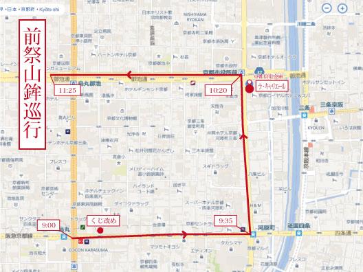 2016祇園祭前祭 巡行