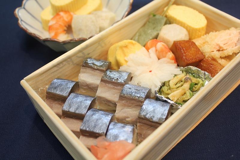 学べる京料理