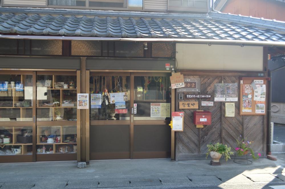 カフェ喫茶 店舗外観
