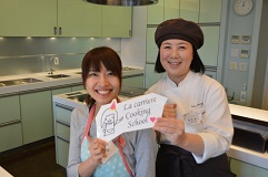 京都の料理教室入学