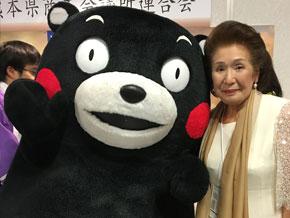 くまモンと田中田鶴子名誉学園長