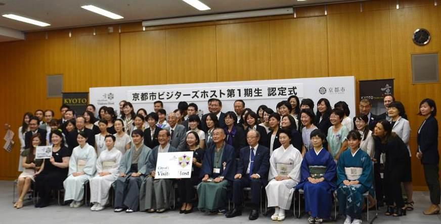 京都市認定通訳ガイド