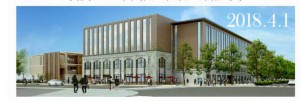 将来の新キャンパス校舎予定地