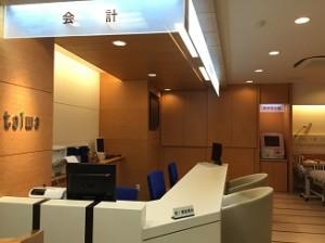 医療福祉実務演習室