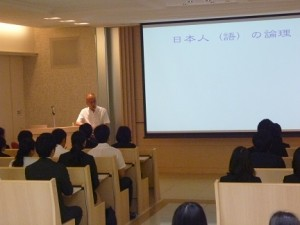 同志社大学の教授を招聘しての講演でした。