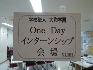 1Day看板