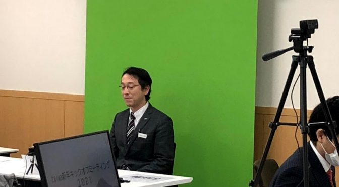 学校法人大和学園 2021年 taiwa新年キックオフミーティングを開催!