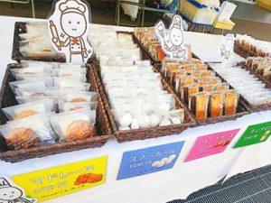 京都製菓学生