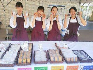 京都製菓学生たち