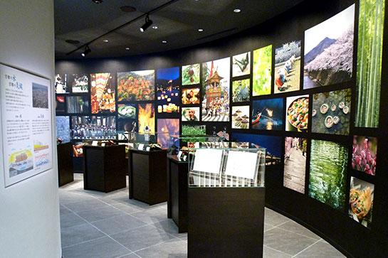 食文化の発信へ「Taiwa Museum」
