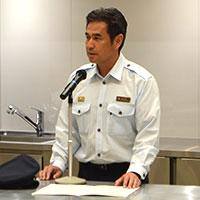右京消防署 名畑徹署長