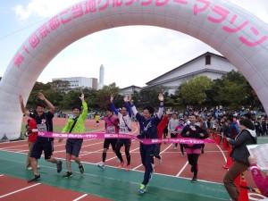 第1回京都ご当地グルメリレーマラソン チームtaiwaで出場
